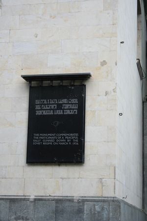Monumentmartyr (2)